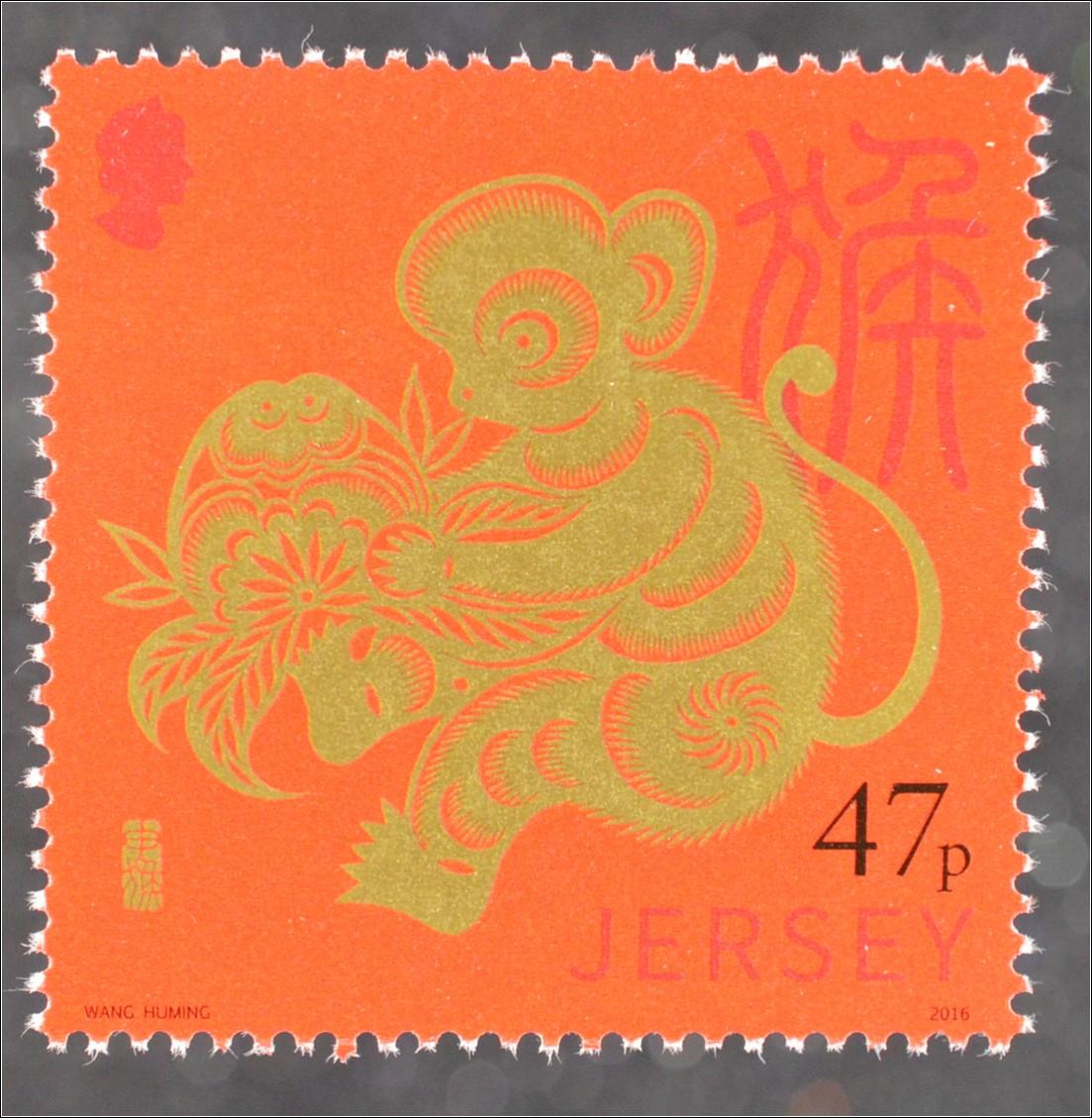 jersey 2016 nr 1994 chinesisches horoskop jahr des affen year of the monkey briefmarkenhaus engel. Black Bedroom Furniture Sets. Home Design Ideas