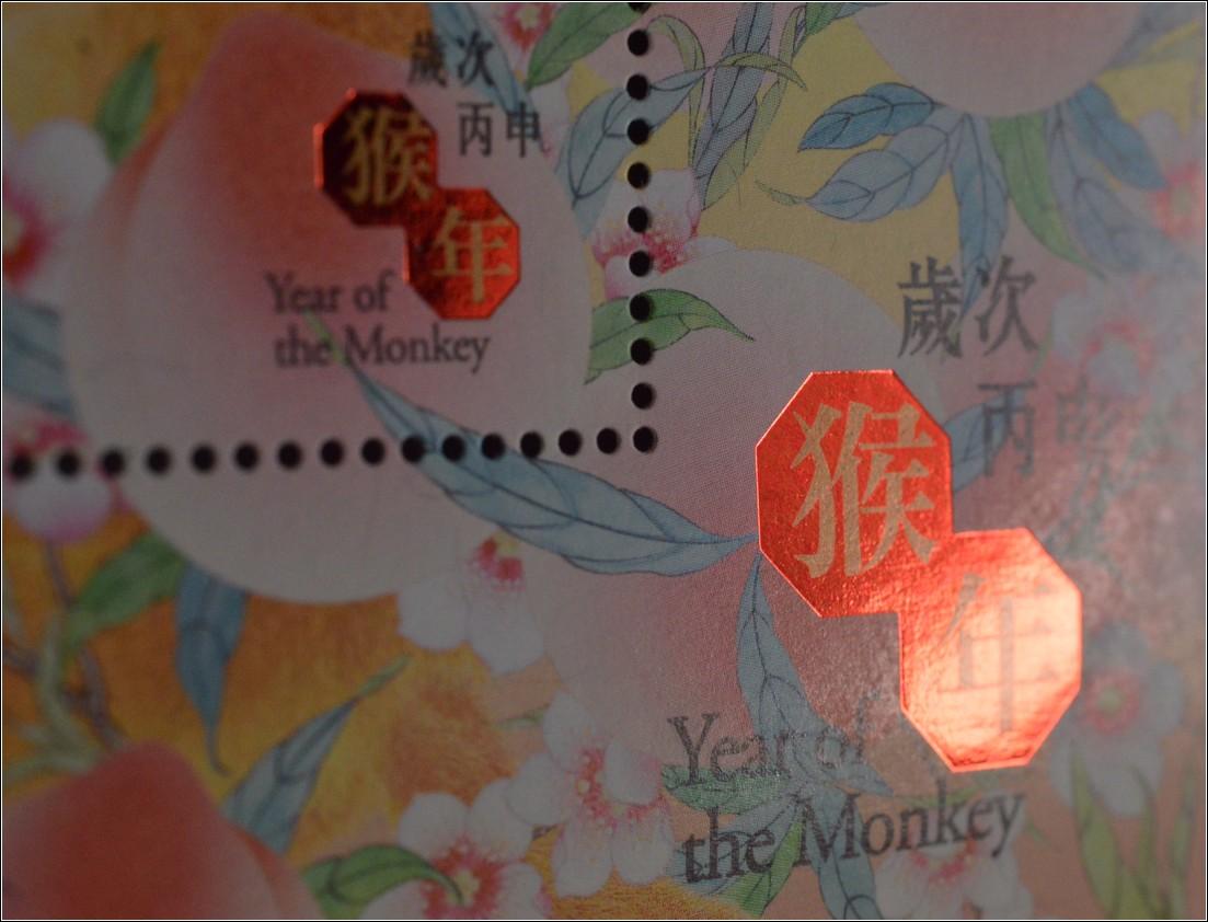 hongkong 2016 block 302 jahr des affen chinesisches horoskop tolles motiv briefmarkenhaus engel. Black Bedroom Furniture Sets. Home Design Ideas