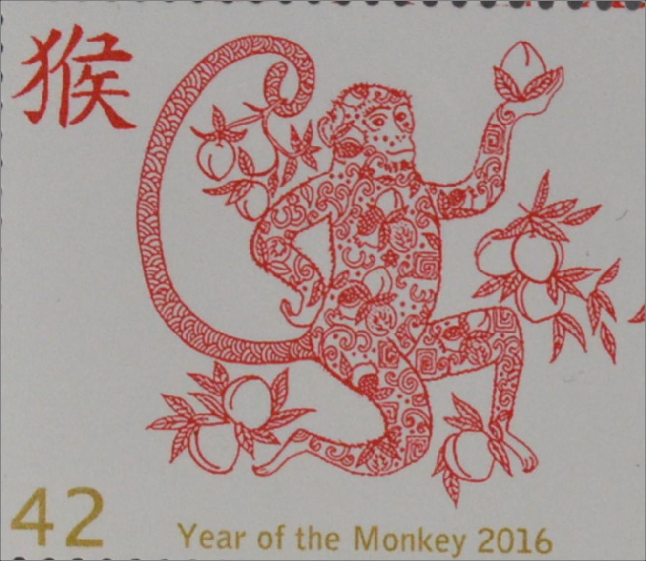 guernsey 2016 nr 1553 58 jahr des affen chinesisches horoskop briefmarkenhaus engel. Black Bedroom Furniture Sets. Home Design Ideas