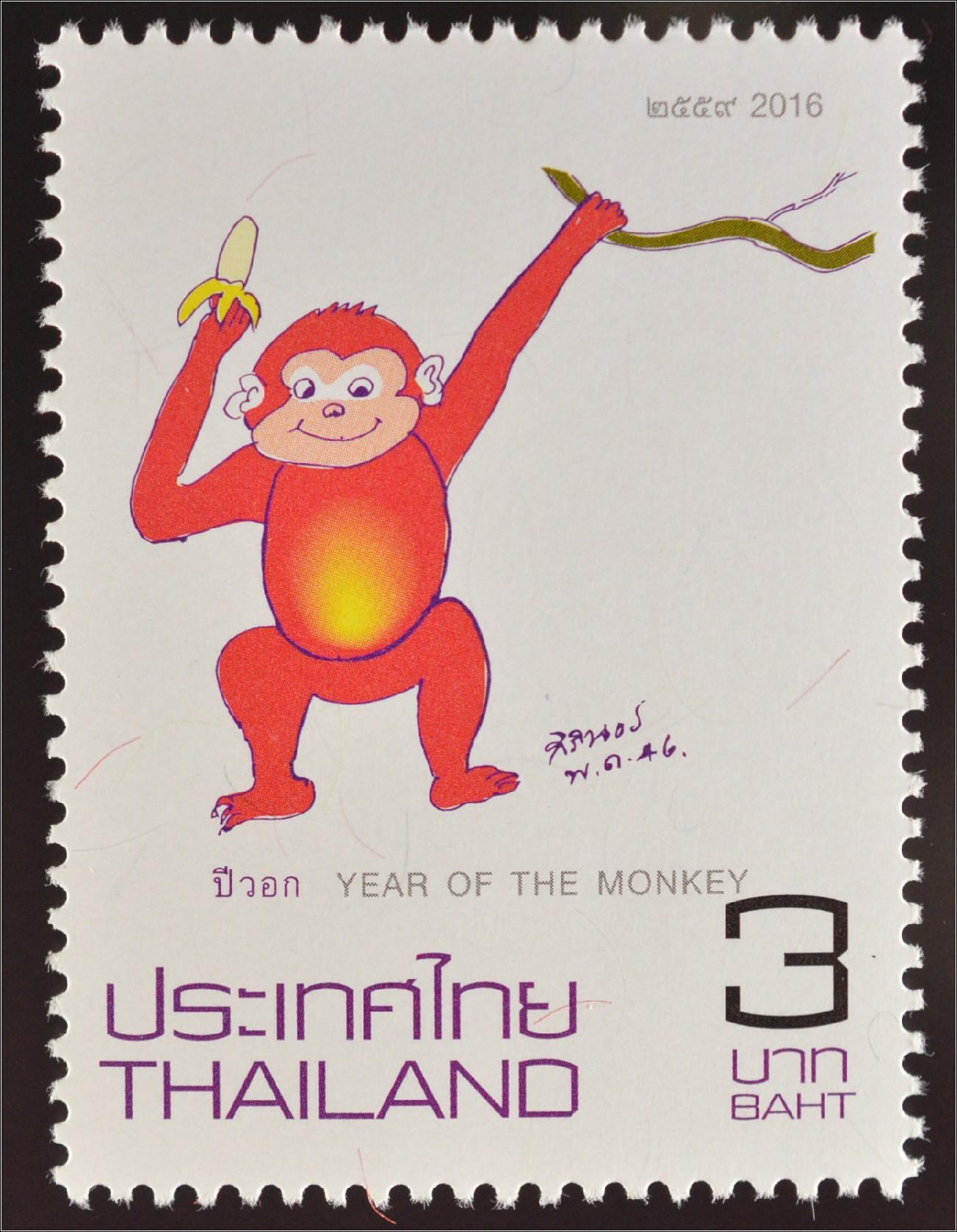 thailand 2016 nr 3541 jahr des affen chinesisches horoskop year of the monkey briefmarkenhaus. Black Bedroom Furniture Sets. Home Design Ideas