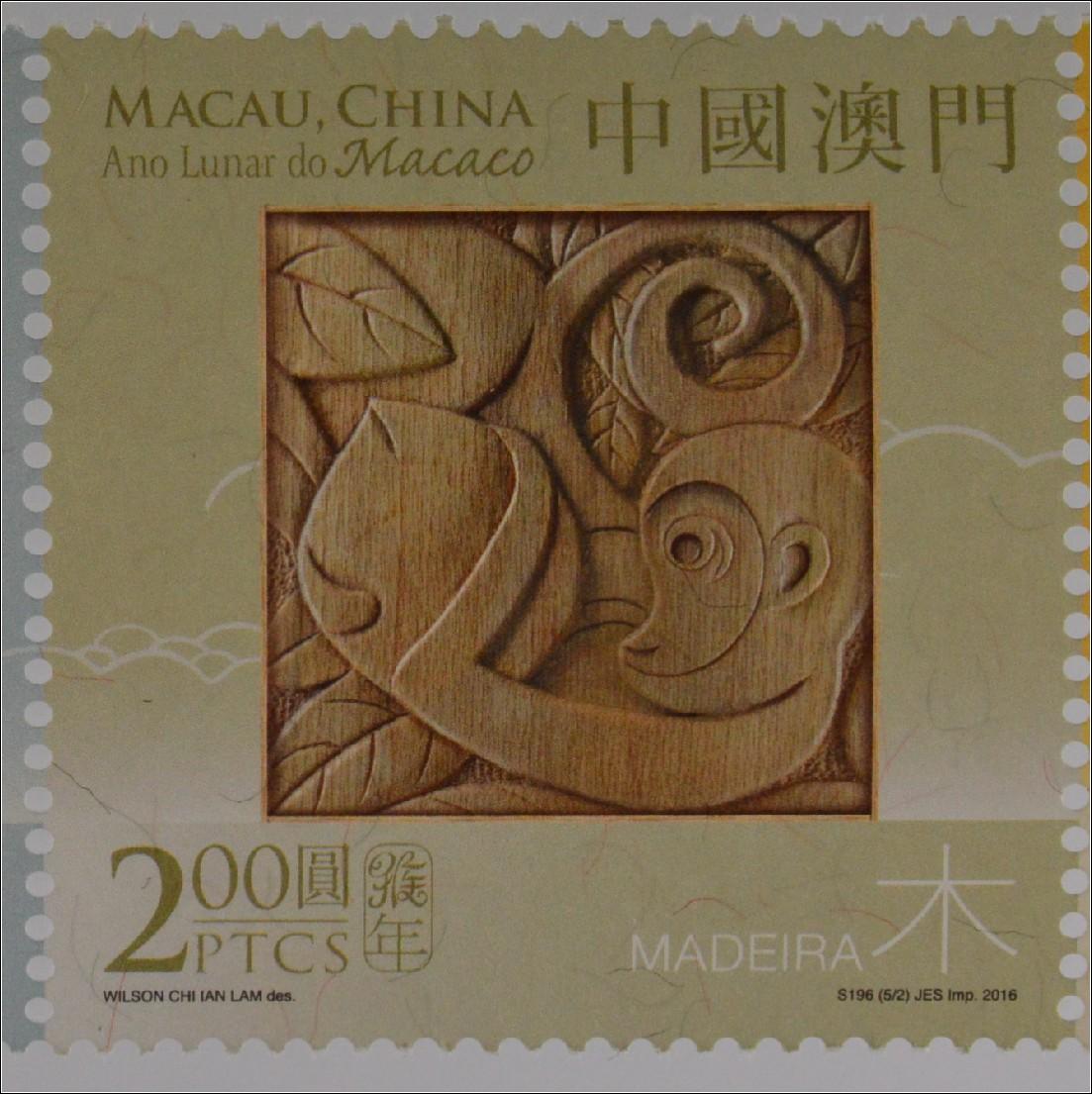 china macau macao 2016 nr 2024 29 jahr des affen chinesisches horoskop briefmarkenhaus engel. Black Bedroom Furniture Sets. Home Design Ideas