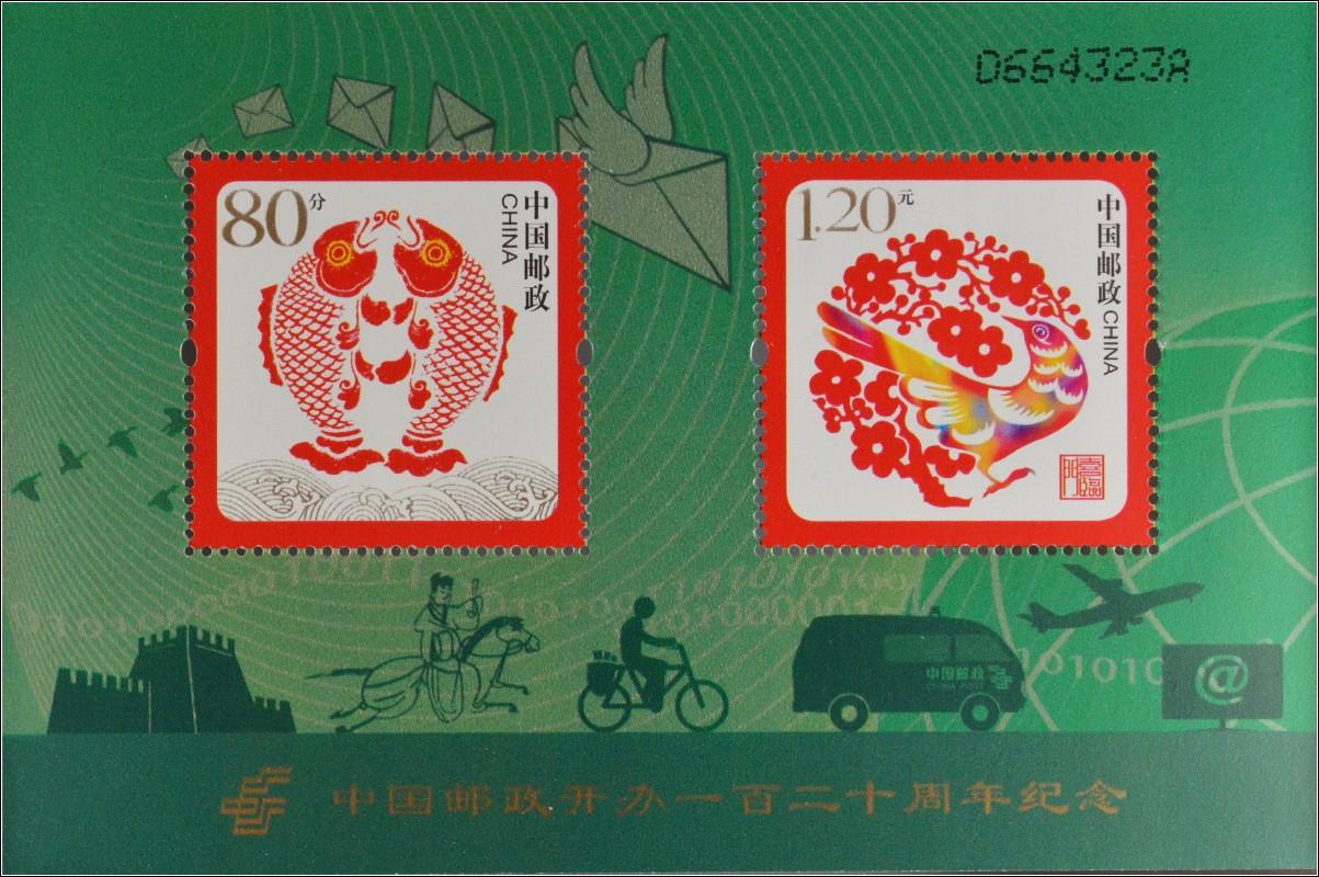 vr china 2016 block 216 120 jahre chinesische post horoskop hahn briefmarkenhaus engel. Black Bedroom Furniture Sets. Home Design Ideas