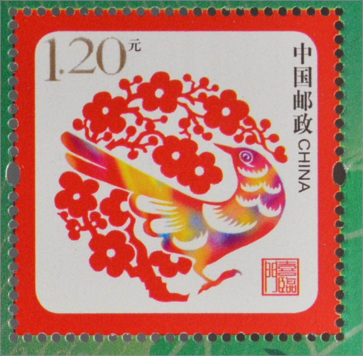 vr china 2016 block 216 120 jahre chinesische post horoskop hahn ebay. Black Bedroom Furniture Sets. Home Design Ideas