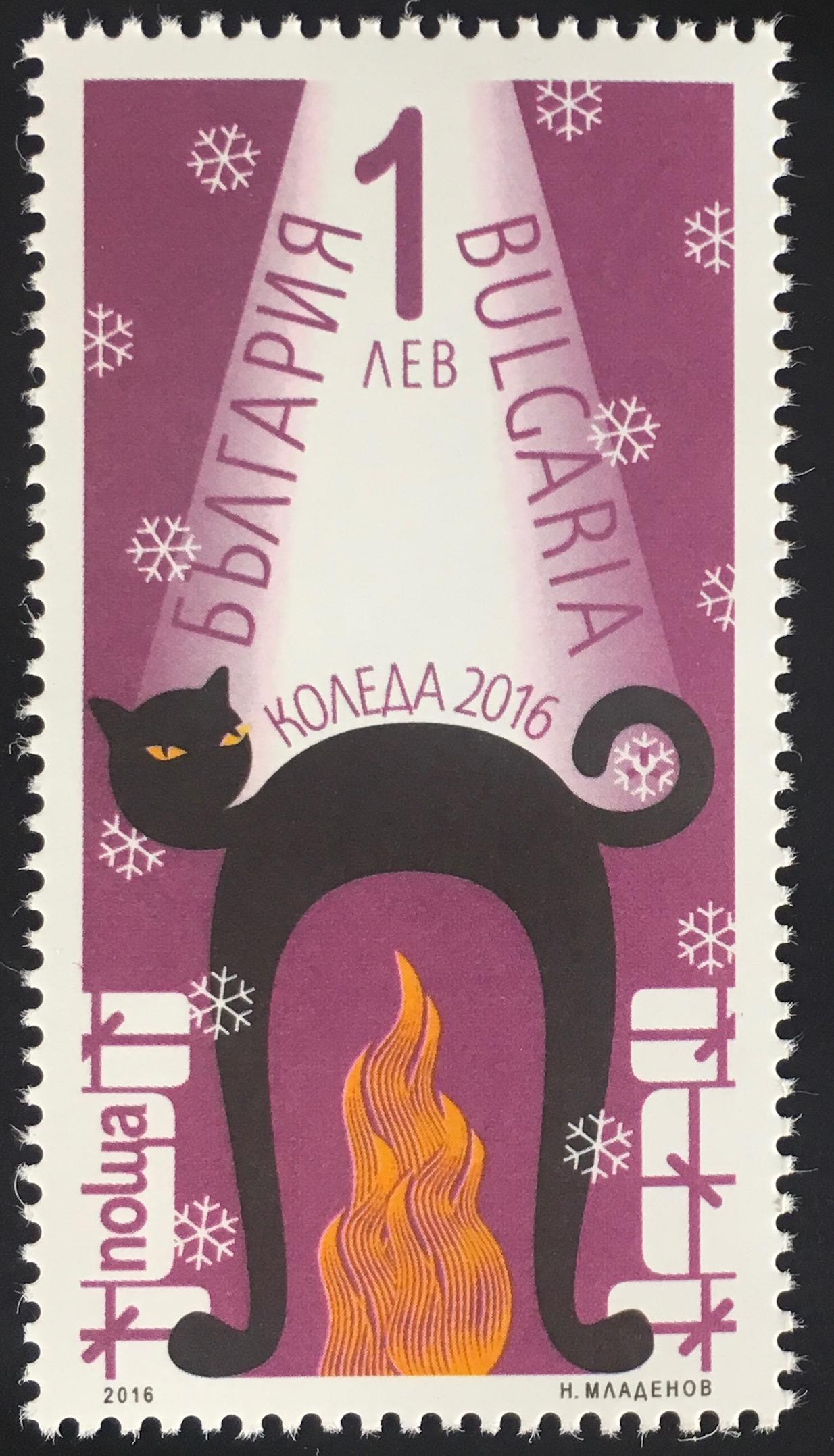 bulgarien 2016 michel nr 5290 weihnachten katze. Black Bedroom Furniture Sets. Home Design Ideas