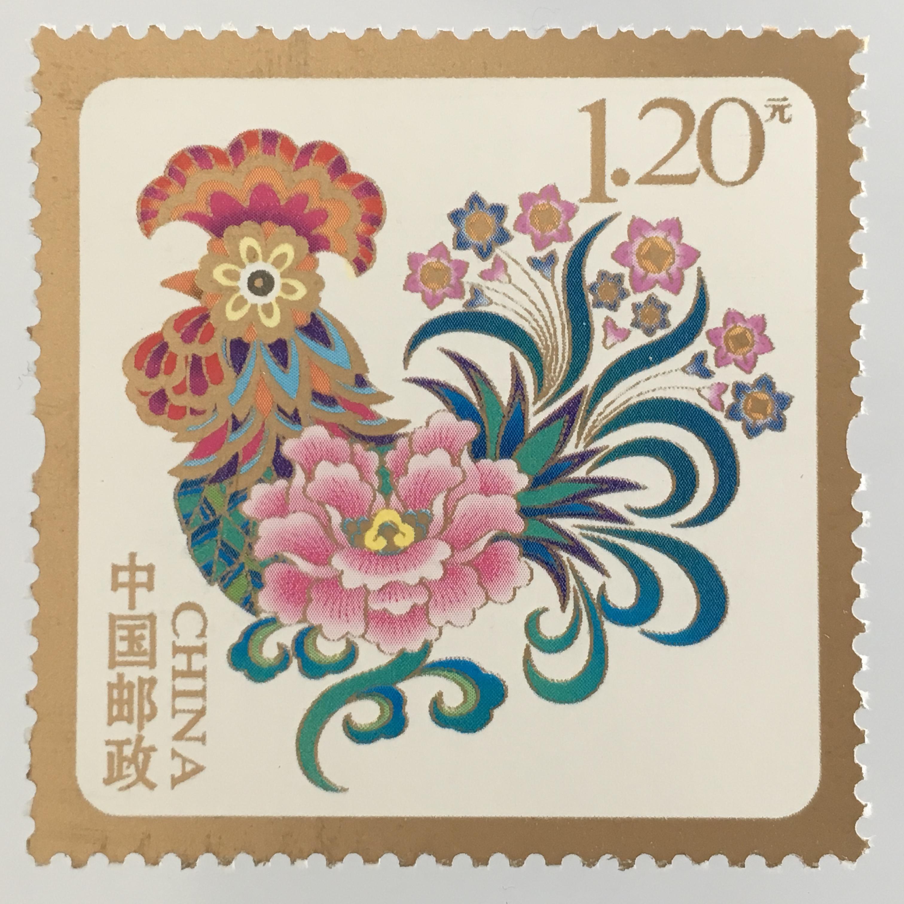 vr china 2016 michel nr 4843 chinesisches horoskop jahr des hahns feuerhahn briefmarkenhaus engel. Black Bedroom Furniture Sets. Home Design Ideas