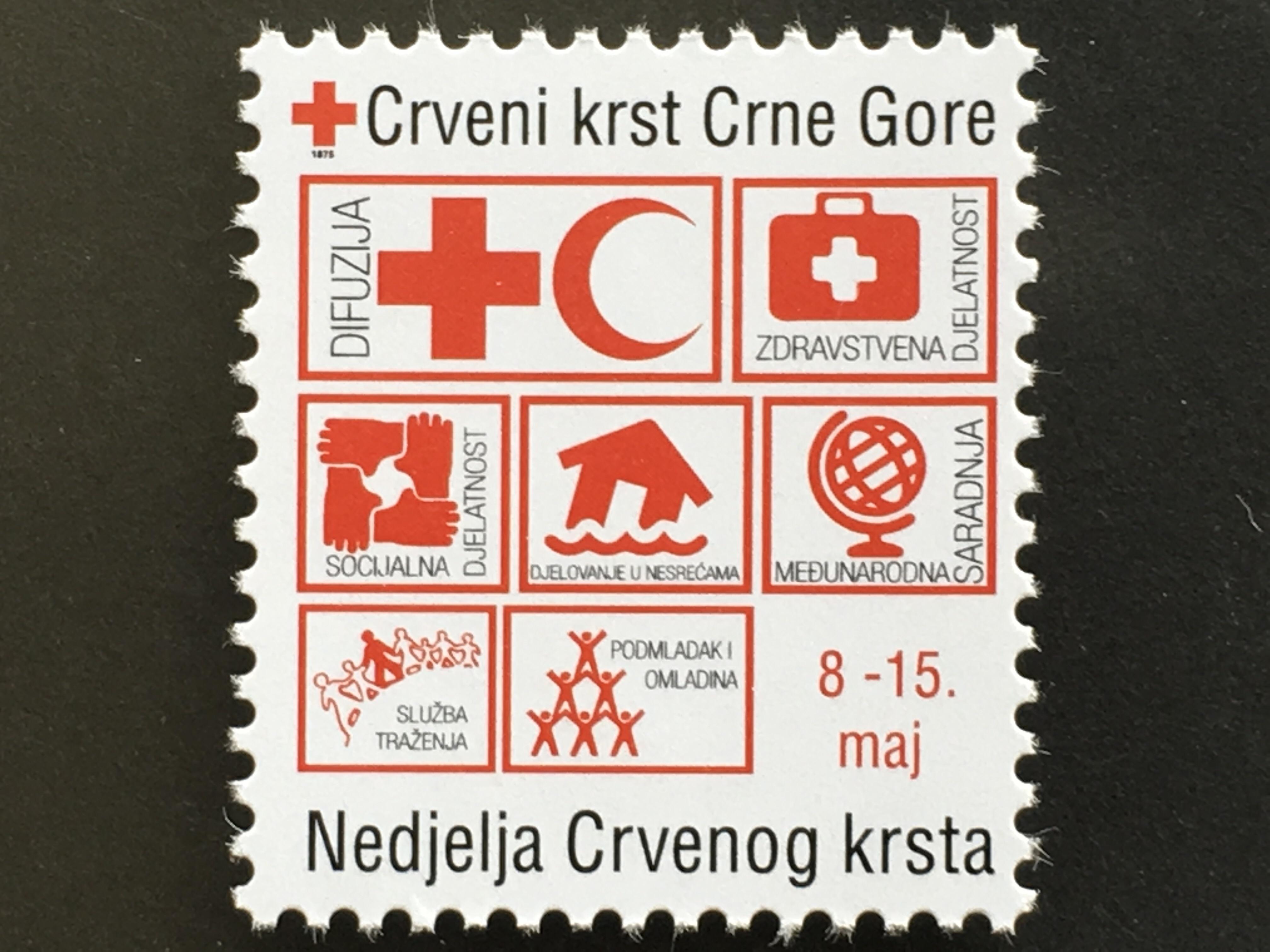 Jugoslawien Jugoslawien Michel Nr 894 Gestempelt Europa