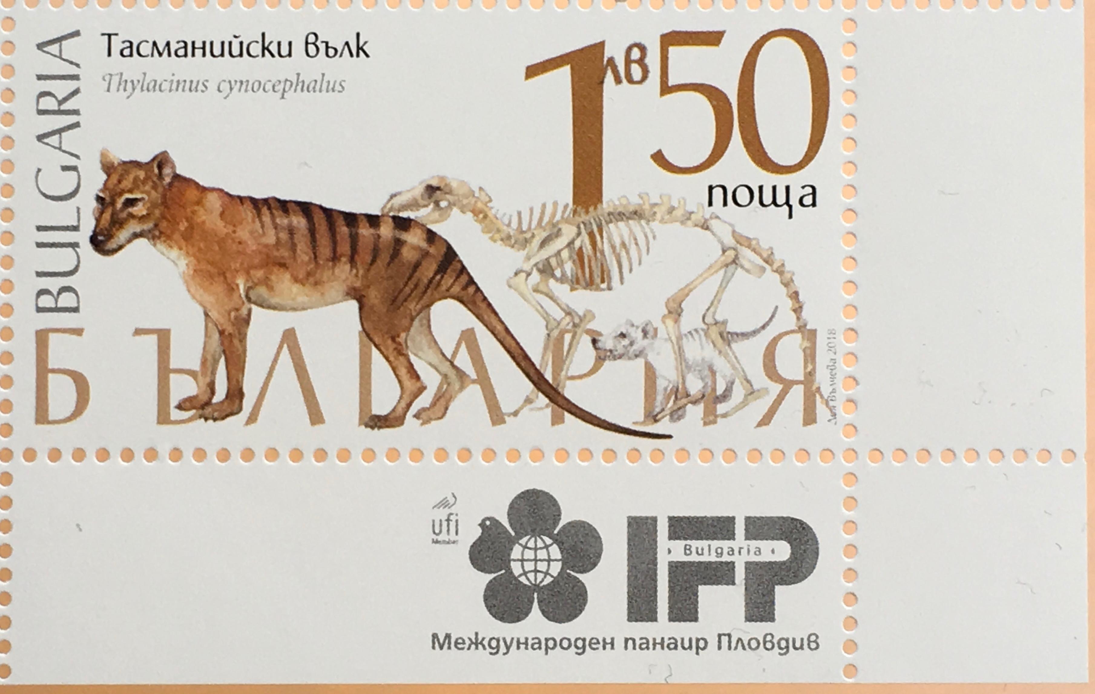 Bulgarien Bulgarien Michel Nr 3148 Gestempelt