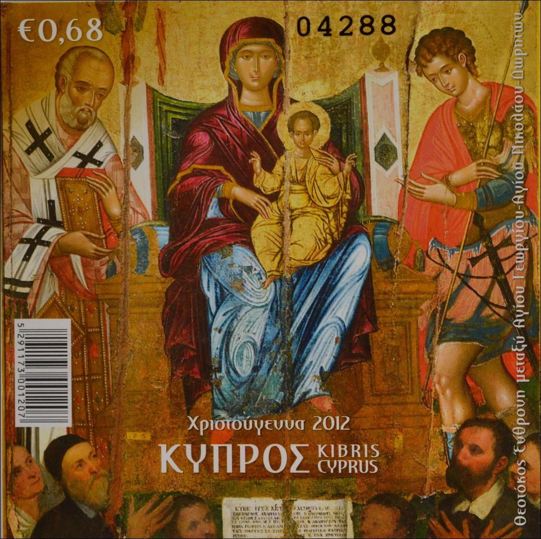 zypern griechisch cyprus 2012 block 39 weihnachten. Black Bedroom Furniture Sets. Home Design Ideas